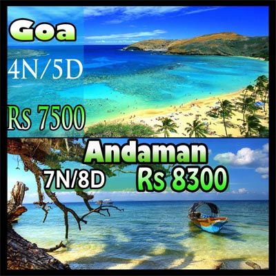 Gao tour,andaman tour,goa package from kolkata,andaman package from kolkata,Andaman package