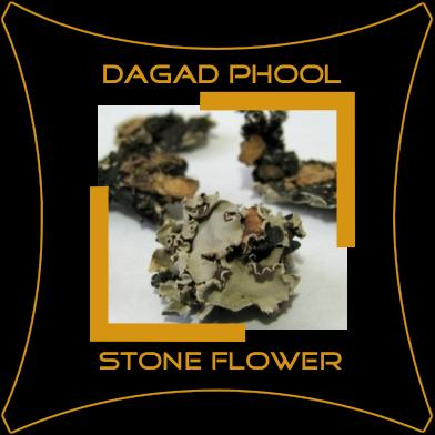 Dagad Phool