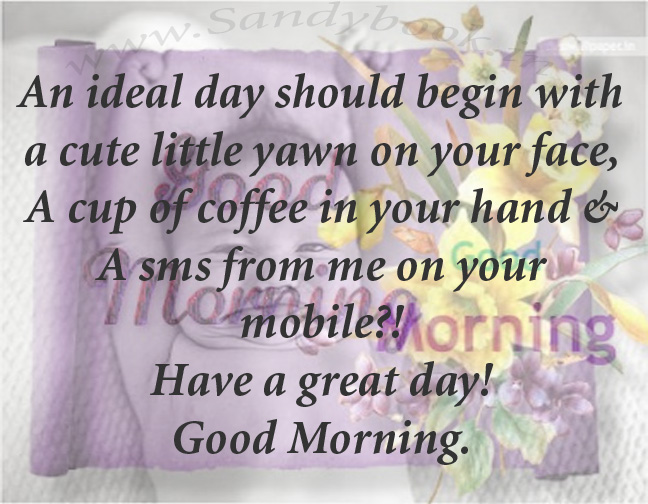 Funny gm sms for friends