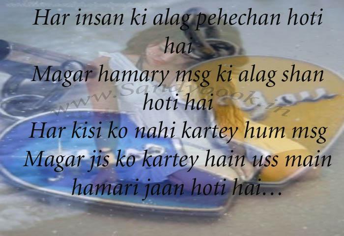 hindi missing u sms